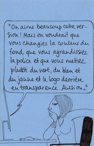 Petite note du 23 janvier 2014