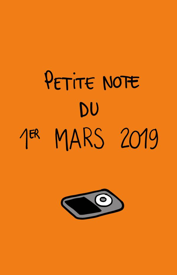 Petite note du 1er mars 2019